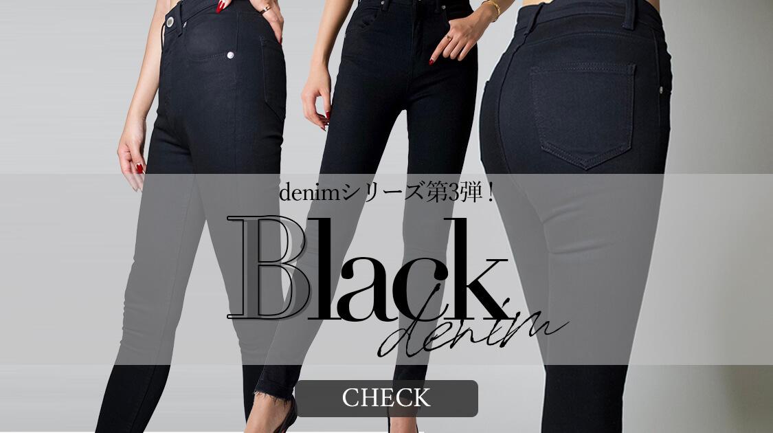 blackdenim4.jpg